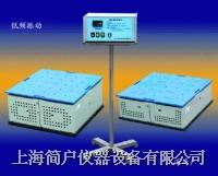 低频震动台(振动台)简户仪器