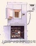 箱式电阻炉/高温恒温箱/高温炉拉力复合试验机/高温烤炉