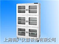 电子防潮干燥柜
