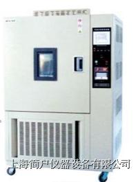 恒温恒湿箱试验机/恒温恒湿试验箱/恒温恒湿箱