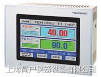恒温恒湿箱/高低温箱系列配件/高温高湿箱