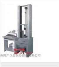 双柱万能材料试验箱/电子万能材料试验机【简户厂家直销】