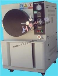 高压加速老化试验箱,PCT老化试验箱,高压加速寿命老化试验箱