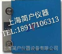 淋雨试验箱的各项国家标准(IPX1-8)详细解说介绍【原创】