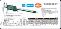 INSIZE陶瓷測量面數顯卡尺1193-300AC 1193-300AC