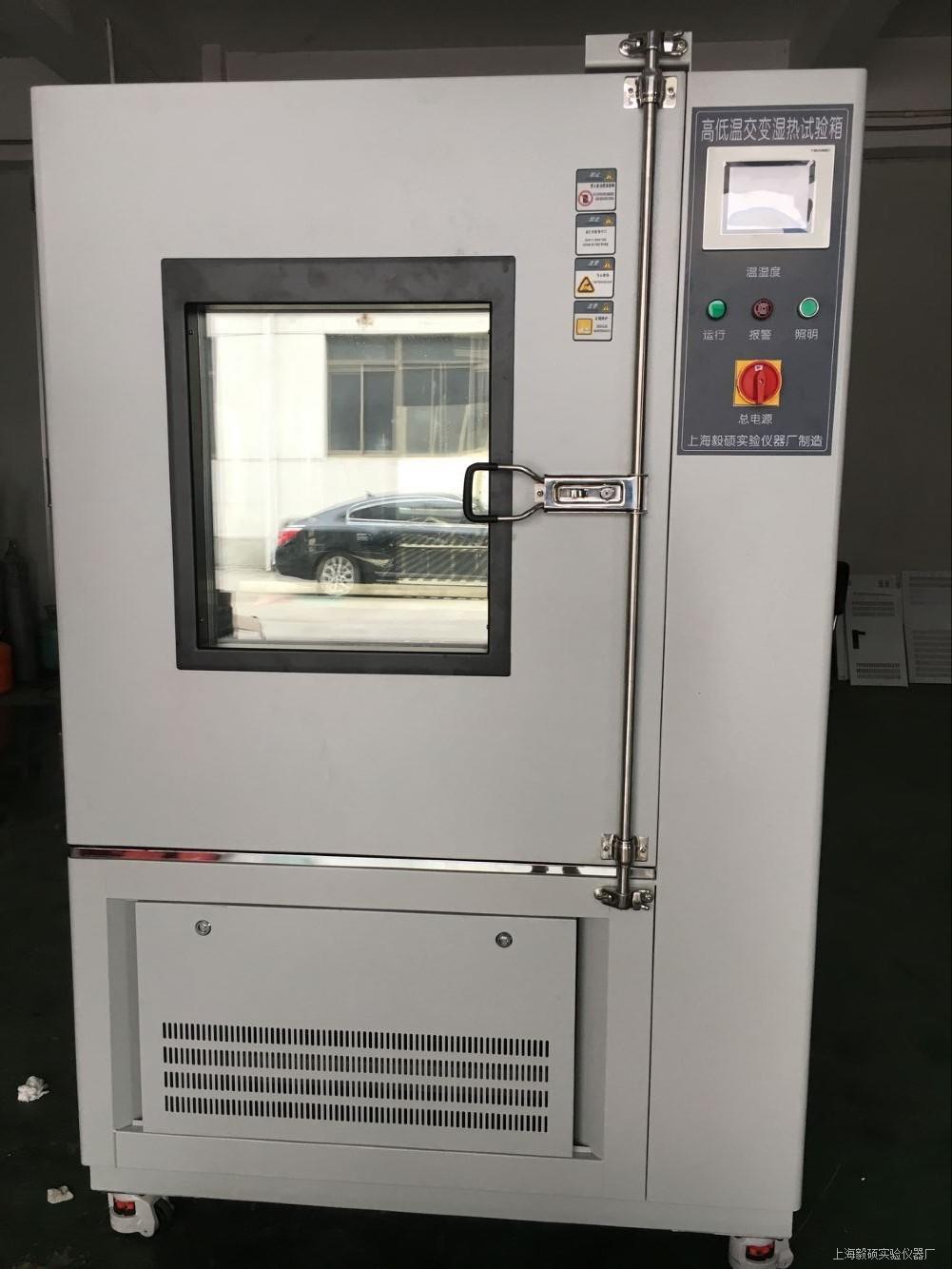 浙江精科计量仪器有限公司成功订购高低温交变湿热试验箱