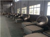 Picture -- Ball mill equipment