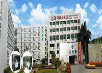 熱烈祝賀我司為深圳阪田醫院生產一批304全不鏽鋼傳遞窗提前四天交貨