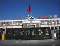 伊利集团(内蒙古伊利)