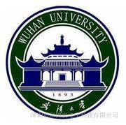 熱烈慶祝AG亚游集团和武漢大學成功合作