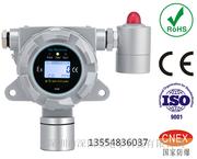 AG亚游集团在線式氧氣檢測儀批量出貨上海某工廠