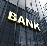 群发短信软件配合了银行综合业务