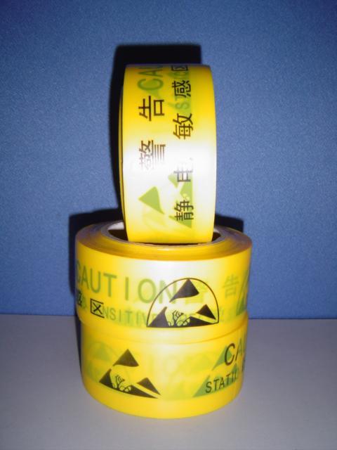 提供防静电警示地板的胶带|防静电地板胶带|防静电区域地板胶带|区域防静电地板胶带|地板区域警示带