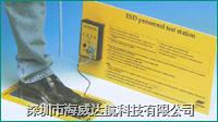 VERMASON H265人体静电检测仪1