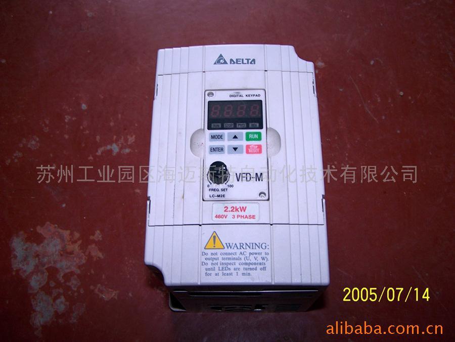 vfd-m02243b变频器