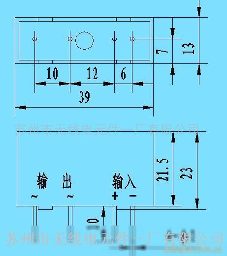 gjnh1-l交流非过零型固态继电器