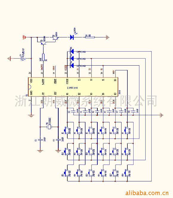 红外遥控器编解码芯片lw9148a