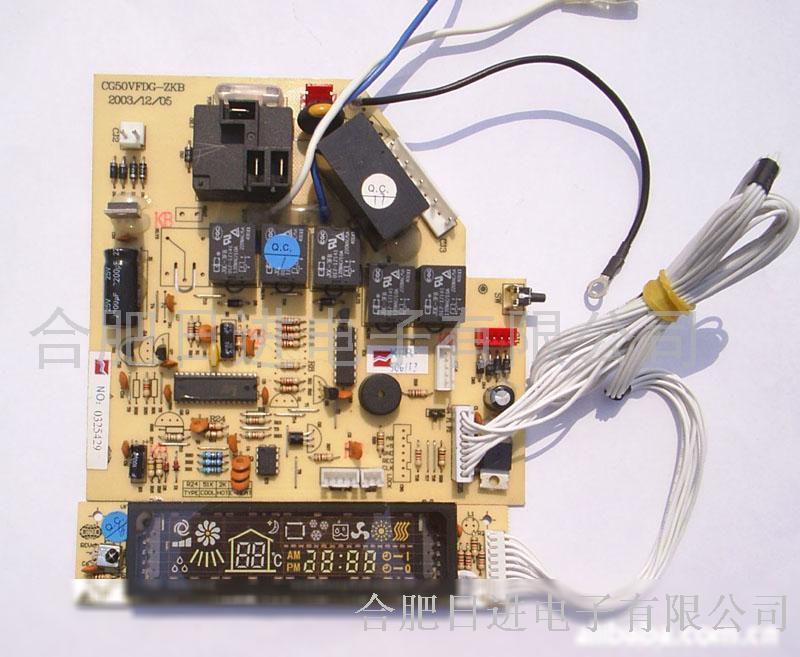 挂式空调控制器