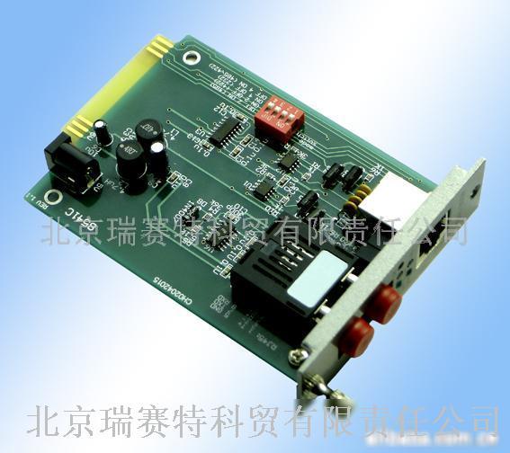 8541C 串口光端机可以将RS232信号或RS 422/RS485信号转换成光信号通过光纤传输,光纤接口采用ST型接口。该产品克服了传统RS232信号传输距离短,抗干扰能力差等缺点,同时也解决了电磁干扰、地环干扰以及雷击和电压浪涌的问题,大大提高了数据通信的可靠性、安全性和保密性。该产品可广泛应用于各种工业控制、电力、银行等对数据通信质量要求较高,或电磁干扰大,静电、雷击、电位差大的应用场合。8