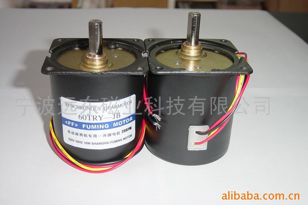 59TYD采用双绕组设计,配合移相电容可以实现稳定可靠的电子转向控制,运转平稳。其中15转链条电机最大力矩可达到45kg/cm,100转推牌电机最大力矩可达到5kg/cm。 主要尺寸:外径59mm 机高:60mm 偏心出轴 工作电压:110V/220V 功率/规格:/15转/18转/20转/25转/99转 主要用途:自动麻将桌、自动门窗、云台监控器、电动广告、医疗器械。