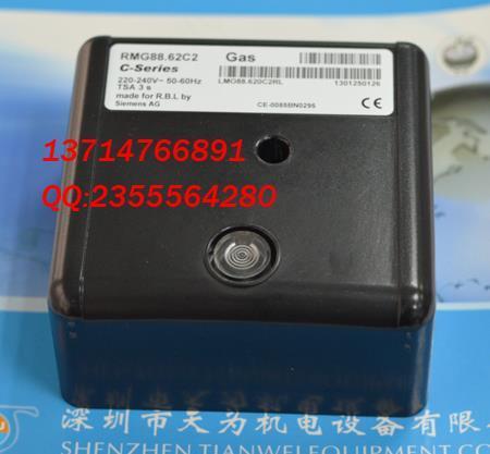 程控器rmg8862a2燃烧器配件