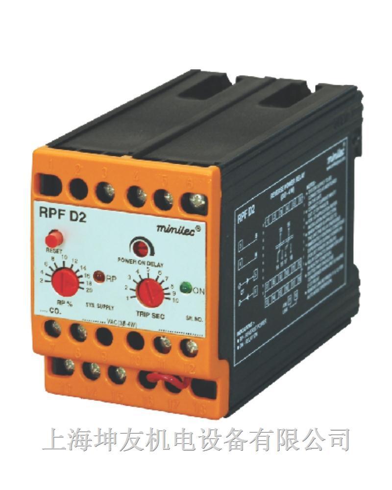 逆功率继电器 rptd2