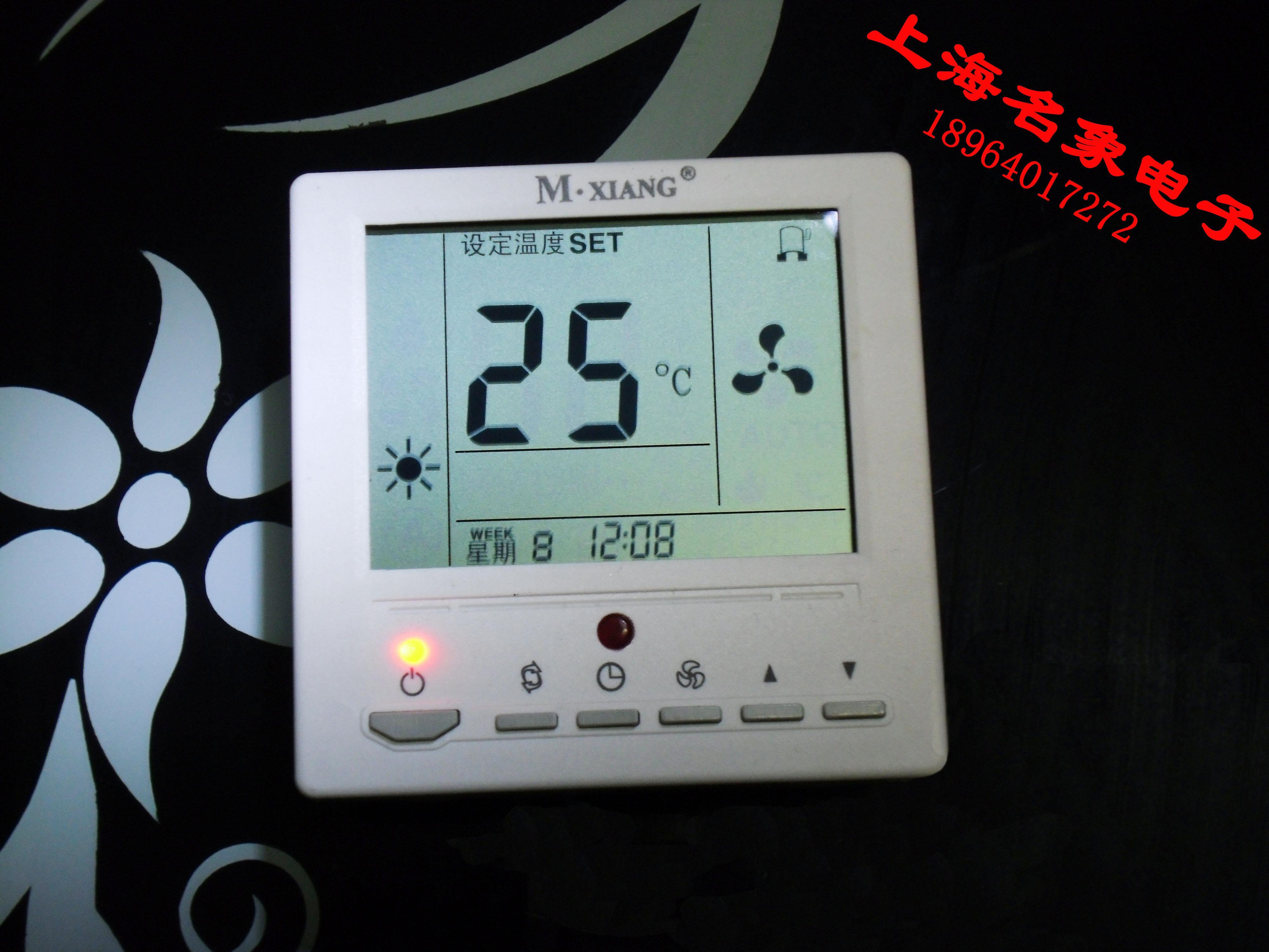 中央空调温控器开关 液晶温控器温控器,电动阀,空调专用设备,暖通专用设备 产品概述:                                         YCK-205A系列液晶温控器由电子逻辑电路对其测量温度与设定温度进行比较,控制中央空调末端的风机、水 等,应用于写字楼、商场、工业、医疗、别墅等民用建筑,使所控环境温度恒定为设定温度范围内,以达到提 高舒适环境的目的 产品特点:                                        超簿型设计,家电化操作界面
