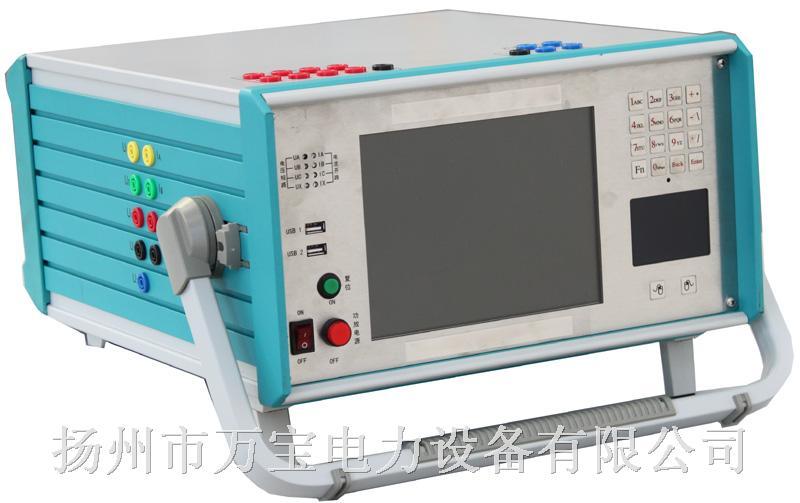 三相微机继电保护校验仪 wbj830