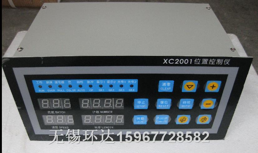 环达控制器501a接线图