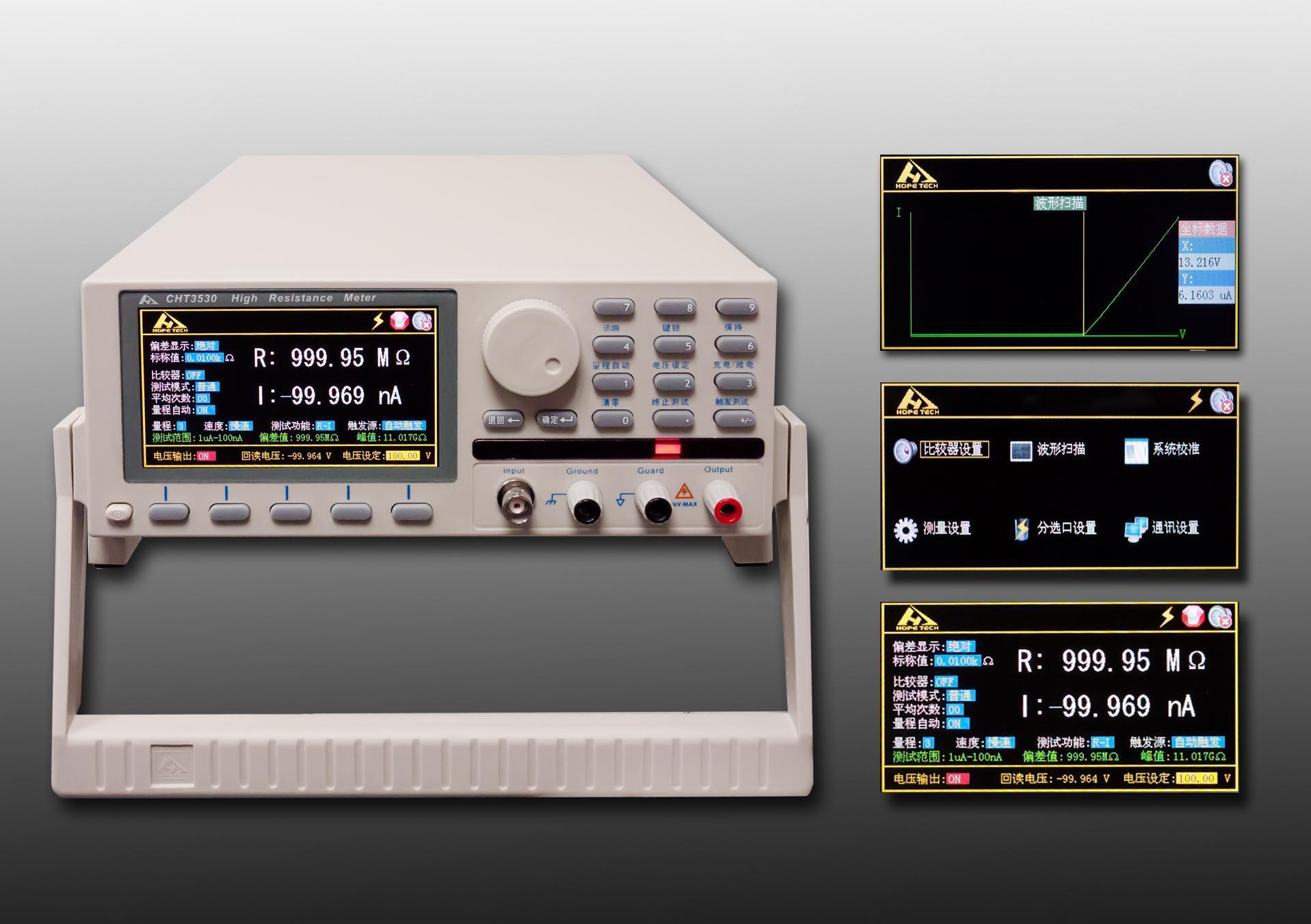 绝缘电阻测试仪 cht3530
