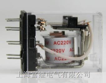 cdz9-52p小型继电器 cdz9-52p