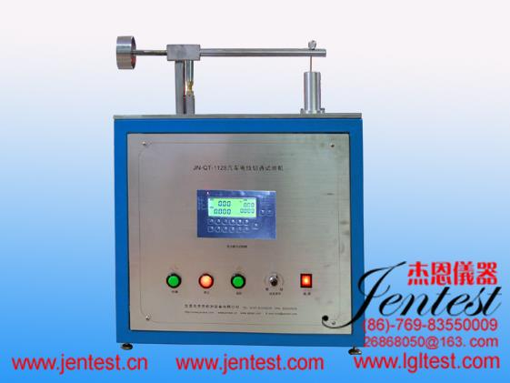 Resistance To Pinch Tester
