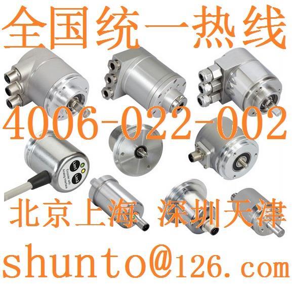 德国posital编码器fraba中国代理商进口旋转编码器