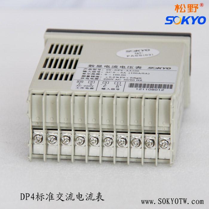 DP3-S变频器专用数显表的产品特点有:特点: 显示范围1999、19999 具有小数点设定、比率、量程及零点调整 直接接收变频器输出信号 4-20mA或0-10V信号都可以直接输入 适用于变频系统显示电流、转速、线速度等