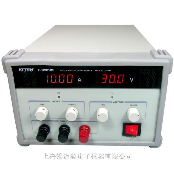 30v10a单路直流稳压电源tpr3010s(价格经济) tpr3010s