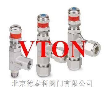 进口CNG高压安全阀