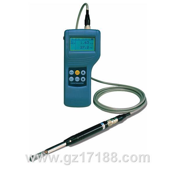 智能型环境测试仪  A541