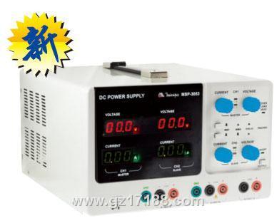 直流电源MSP-3053