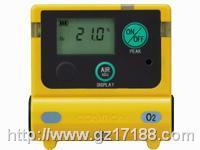 氧气检测仪XO-2200
