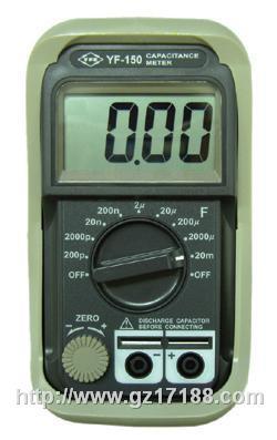 数位电容表YF-150