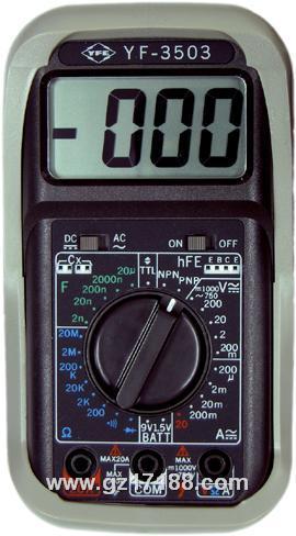 数位三用电表YF-3503