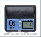 氧气检测仪XO-2000
