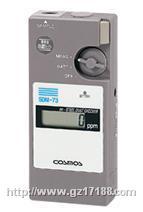 润滑油铁粉浓度检测器SDM-73