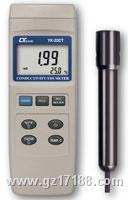 电导计总溶解量测试计YK-22CT
