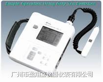 振动分析仪VM-11S
