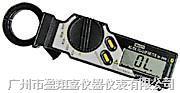 多功能袖珍型交直流钳表M290