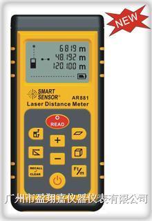 100米激光测距仪AR881