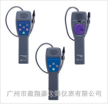冷冻剂泄露气体检测仪SUMMIT-750A
