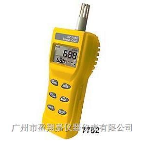 便携式二氧化碳侦测仪 AZ7752