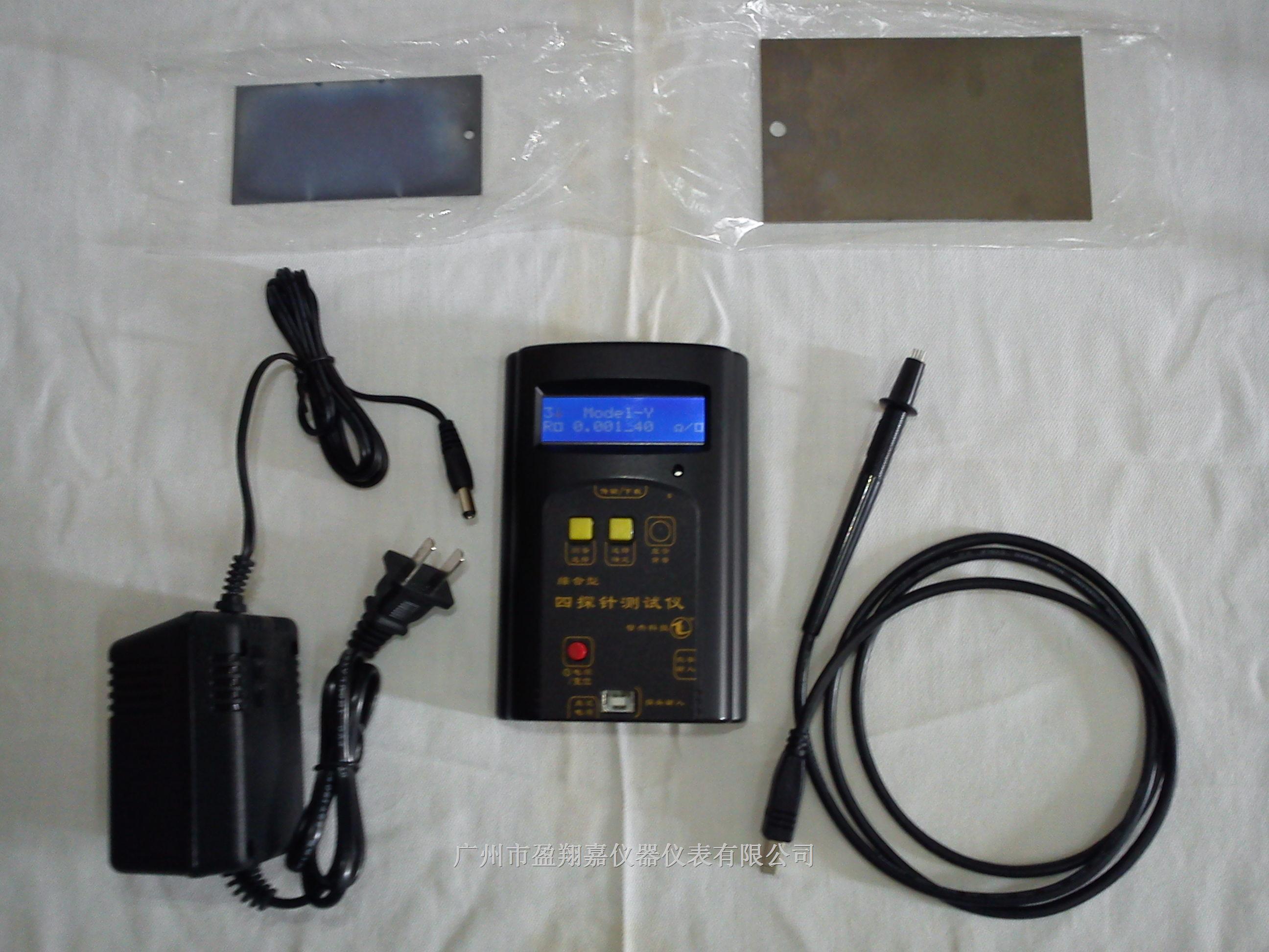 方块电阻测试仪Model-Y